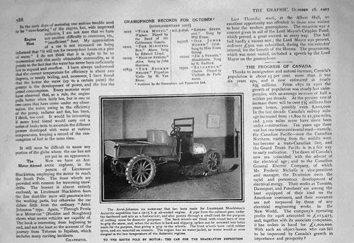 car-newsprint